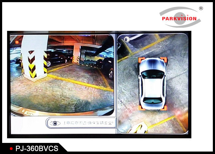 12V 360 Degree Car Security Camera Recorder , Car Parking Camera With Screen